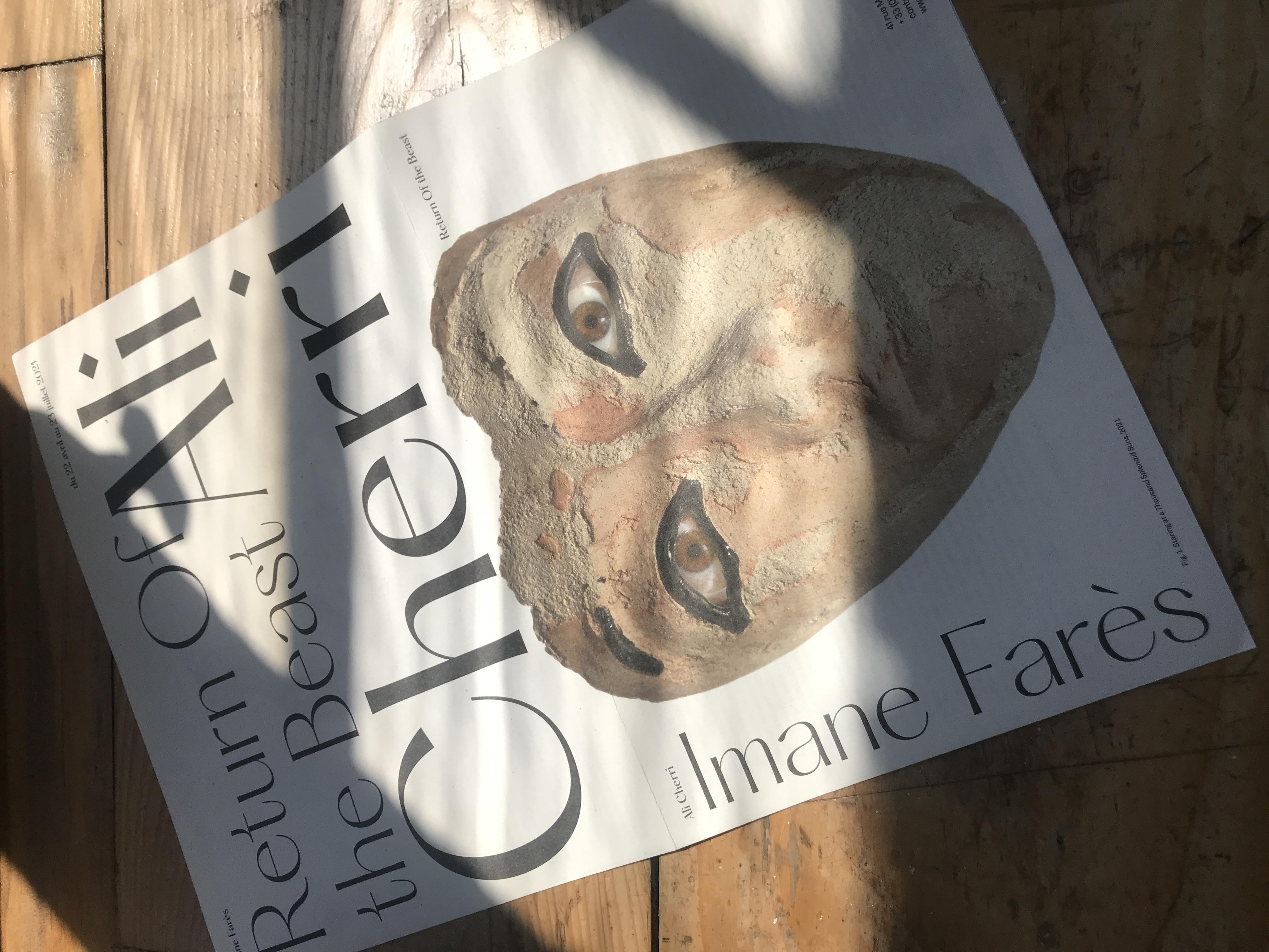 Cyril Makhoul - Imane Farès — Newspaper for Ali Cherri's exhibition